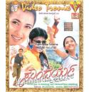 Soundarya - 2007 Video CD