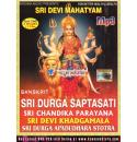 Sri Devi Mahatyam (Sanskrit) + Chantings + Stothras MP3 CD