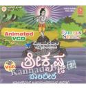 Sri Krishna Baalaleele - Kids Animation Video CD