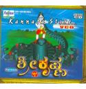 Sri Krishna - Kannada (Kids Animation) Video CD