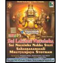 Sri Lakshmi Nrusimha & Other Stotrams (Sanskrit) MP3 CD