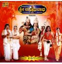 Sri Manjunatha - 2001 Audio CD