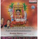 Sri Raghavendra Navarathinamalai by Bombay Sisters Audio CD