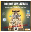Challakere Brothers - Sri Rudra Krama Pathana Audio CD
