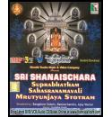 Sri Shanaischara Stotras (Sanskrit) - Bangalore Sisters MP3 CD