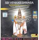 Sri Venkateshwara - Bangalore Sisters - Devotional Audio CD