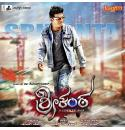 Srikanta - 2017 Audio CD
