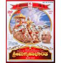 Shreemanmahaabhaarata (10 DVD Set) by K.S. Narayanacharya