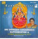Sri Sringeri Sharadadevi Suprabhatam - MS Sheela Audio CD