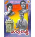 Subba Shasthri - 1966 Video CD