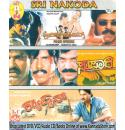 Captain - Supaari - Police Officers Combo DVD