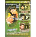Super Hits Video Songs DVD Vol 5