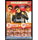 Super Hits Kannada Movies Video Songs Vol 1 DD 5.1 DVD