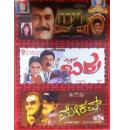 Makeup - Mister Bakra - Super Nanmaga (Jaggesh Comedy) Combo DVD