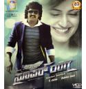 Super Ranga - 2014 Video CD