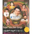 Super Solo Kannada Film Songs Collection Special 5 MP3 CD Pack