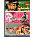 Superstar - News - Kutumba (Upendra Hits) Combo DVD