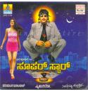 Super Star - 2003 Audio CD