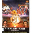 Suprabhathams (Sanskrit Devotional) - Various Artists MP3 CD