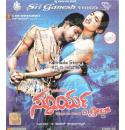 Surya The Great - 2005 Video CD
