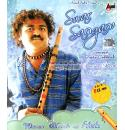 Pravin Godkhindi - Swar Sangam 6 Audio CD Collections Set