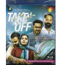 Take Off - 2017 (Malayalam Blu-ray)