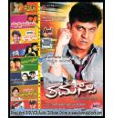 Tamassu - 2010 MP3 CD + Shivarajkumar Film Hits