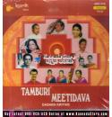Tamburi Meetidava - Dasara Krithis Audio CD