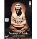 Teachings of Buddha & Holy Chantings in Pali MP3 CD