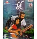 Tej I Love U - 2018 Audio CD