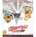 6 Latest Movies Set Vol 3 (6 VCD Pack)