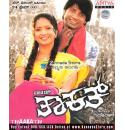 Thaakath - 2009 Audio CD