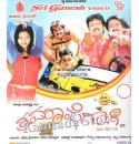 Thamashegaagi - 2007 Video CD