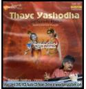 Thaye Yashodha (Veena Instrumental) - Rajhesh Vaidhya Audio CD