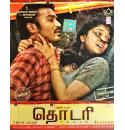 Thodari - 2016 Audio CD