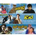 Pralaya Rudra - Tiger Gangu - Good Bad Ugly Super DVD