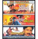 Vijay Vikram - Time Bomb - Matru Bhagya (Action Movie) Combo DVD