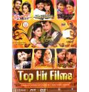 Top Film Hits - 2012 Superhit Films Video Songs DD 5.1 DVD
