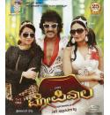 Topiwala - 2013 Video CD