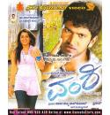 Vamshi - 2008 Video CD