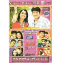 Vamshi DVD Songs + Superhit Songs DVD