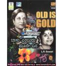 Vani Jayaram - LR Eshwari Kannada Hits MP3 CD