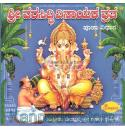 Sri Varasiddhi Vinayaka Vratha Audio CD