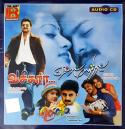 Vaseegara - 2003 Audio CD