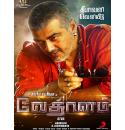 Vedalam - 2015 Audio CD