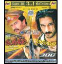 Veera Madakari - IPC Section 300 - Birugaali (Action) Combo DVD