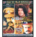 Veera Madakari - Police Story 2 - Jogi (Action Movies) Combo DVD