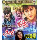 Veera - Shakthi - Saahasi (Lady Action Movies) Combo DVD