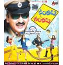 Venkata In Sankata - 2009 Video CD