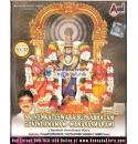 Sri Venkateshwara Suprabhata (Sanskrit) Visuals Video CD